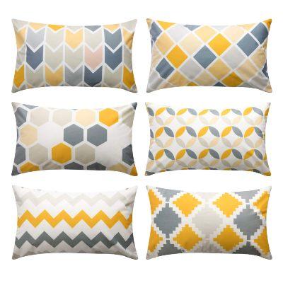 cojines rectangulares para sofa